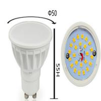 5w gu10 bulb led spotlight replacement 50W halogen with CE&ROHS Manufactures