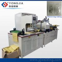Manufacturer of Automatic high frequency medical blood bag making machine with printing Manufactures