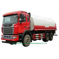 JAC Stainless Steel  18000L Water Bowser Truck  With   Water  Pump Sprinkler For Water Delivery and Spray Manufactures