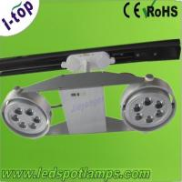 Buy cheap Housing Fashion Double Head LED Track Spot High Efficiency Aluminium Lamps from wholesalers