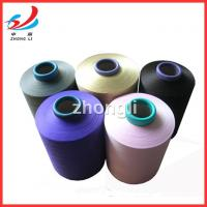 polyester yarn dty 75d-6000d sim him nim Manufactures