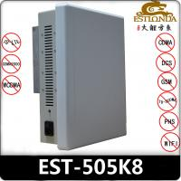Wireles Stainless Steel Silver Cell Phone Signal Jammer 40m For School Examination Room Manufactures