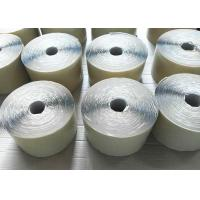 2mm White Butyl Rubber Material Waterproof Insulating Tape For Window / Door Sealing Manufactures