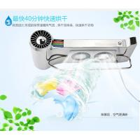 portable clothes dryer for bathroom smart clothes dryers wall  mounted with 800W Manufactures