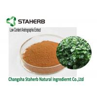 China Herb Concentrated Plant Extract , Andrographis Paniculata ExtractAndrographolide on sale