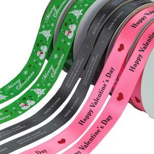 Custom Thermal Transfer Print Polyester Personalised Grosgrain Ribbon 3 Manufactures