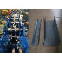 Cold Rolled Steel Purlin Roll Forming Machine With 15KW Motor Power Manufactures