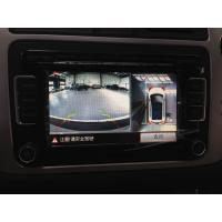 IR Function Panoramic view Car Backup Camera Systems With Dvr For Volkswagen Tiguan Manufactures