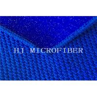 China Blue Color Microfiber Cleaning Fabric Jacquard Big Peral Shaped Cloth With PP Hard Wire on sale