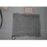 Square Shape Stainless Steel Chainmail Scrubber Non - Toxic For Kitchen Manufactures