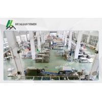 China Hard Capsule Blister Packing Machine , Pharmaceutical Packaging Equipment for sweets, candy,chew gum etc on sale
