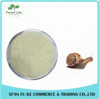 China Cosmetic Grade Skin Care Product Snail Extract Powder on sale