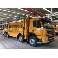 360 Rotating Crane Road Wrecker Truck 400hp 8*4 Heavy Duty Recovery Truck Manufactures
