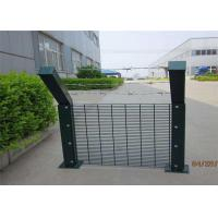 China Hot Galvanised Prison Wire Mesh Fence Anti Cut 358 Security Fence on sale