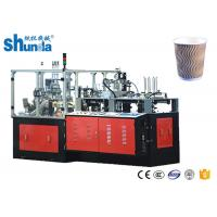 Industrial Double Wall Corrugated Paper Cup Machine With Low Energy Waste Manufactures