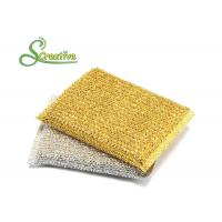Polyester Non Scratch Scourer Pads With Plastic Thread For Bathroom Cleaning Manufactures