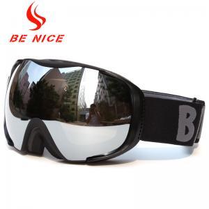 Silver Mirrored Ski Goggles , Fashion Eyeglasses Frameless Snow Goggles Manufactures