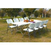 China Rectangle Plastic Outdoor Dining Table With 8 Chairs on sale
