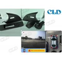 360 Intelligent Parking Assistant System , driver assistance systems and IP67, HD Cameras 720 P Manufactures