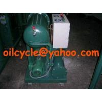 Fuel Oil Water Separator Purifier Manufactures