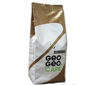 Golden Mylar Ziplock Plastic Bags Packaging Recyclable Zipper Top Manufactures