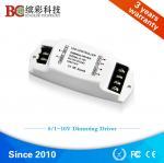 BC-330 DC 12V 24V 10A Constant voltage 0-10V led dimming driver, 1 channel 0-10V PWM led driver Manufactures