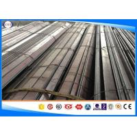 Quality 60Si2Mn Hot Rolled Steel Bar ,Hot Rolled Spring Steel Flat Bar , Thickness 5 for sale