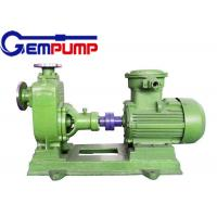 ISO9001 Self Priming Centrifugal Pump , CYZ-A self priming oil pump Manufactures