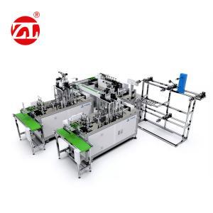 China Face Mask Automatic Making Machine on sale