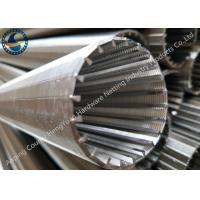 Anti - Corrosion Wedge Wire Mesh Pipes For Liquid / Soild Filtration Manufactures