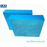 DHF Blue cooling pad/ evaporative cooling pad/ wet pad for sale