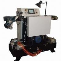 Narrow Web Label Embossing Machine, Suitable for Hologram Sticker Manufactures