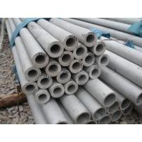 China Seamless Stainless Steel Pipe Malay Tube 24 Diameter Stainless Steel Tube on sale