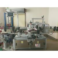 One Sided square bottle label applicator with Wrap Around Labeling System Manufactures