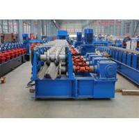 Highway Guardrail Roll Forming Machine Electrical Automatic Control 0 - 15000 mm / min Forming Speed Manufactures
