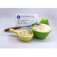 Organic Verified Soy Protein Concentrate Powder From Non GMO Soya Beans Manufactures