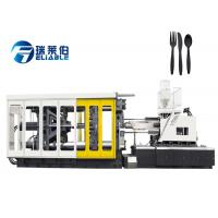China Durable Plastic Injection Molding Machine , Plastic Spoon Making Machine on sale