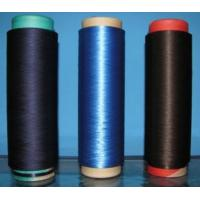 T/C 65/35 32S Polyester Cotton Blended Yarn Sewing Thread Manufactures