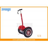 2 x 1000W Red Two Wheel Electric Scooter U3 For City Road / Shopping Mall Manufactures