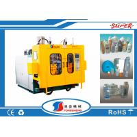 China Food Containers Automatic Blow Molding Machine 65 KG/H Extruding Capacity on sale