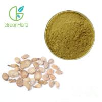 China Root Part Plant Extract Powder Natural Ternate Pinellia Extract Brown Yellow Fine Powder on sale