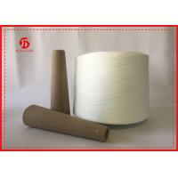 Eco Freindly Spun Polyester Sewing Thread 30/2 30/3 / 100 Polyester Thread Knotless Manufactures
