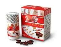 2 DAY DIET Japan Lingzhi Slimming Formula Pills Weight Loss  Manufactures