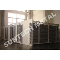 High Pressure Shell And Tube Heat Exchanger 4000mm Length 18 Tons Weight Manufactures