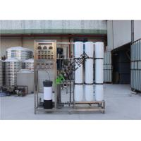 220v/380v RO Water Treatment Plant / RO Water Filter Reverse Osmosis Water Filter Machine Manufactures