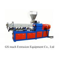 Buy cheap Plastic Double Screw Extruder Making Machine Water Ring Pelletizing Line from wholesalers