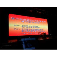 China Vivid Clear Pictures Led Big Display , Internal 3mm Led  Screens For Events on sale