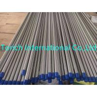 China High Precision Seamless Stainless Steel Tubes Round Shape With Small Diameter on sale