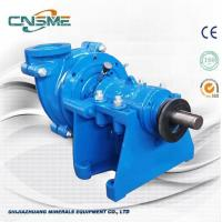 China Double Frame AH Type Heavy Duty Metal Lined Slurry Pumps for Quarries on sale