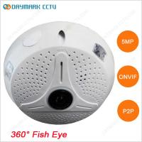 360 degree panoramic fish-eye lens 5 megapixel cctv camera Manufactures
